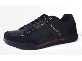 Мъжки ежедневни обувки BLACK/GREY/RED